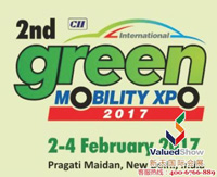 International Green Mobility Expo 2017
