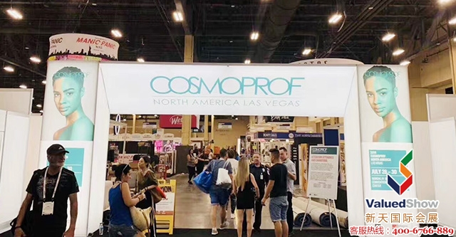 拉斯美容展,Cosmoprof North America